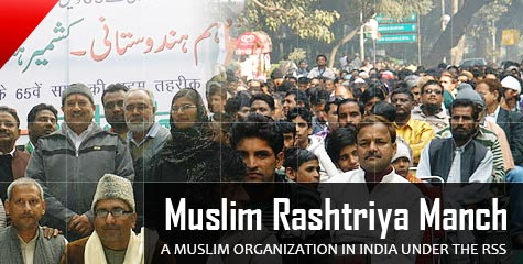 RSS, Kashmiri Muslims, article 370, PoK and CAK, Muslim Rashtriya Manch, MRM, Indresh kumar, IBTL