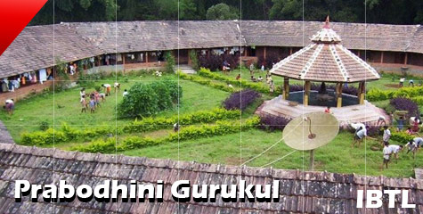 Prabodhini Gurukul, Aryan culture, Vedic chants, Sanskrit, Ved, Mantra, Education, Gurukul, IBTL