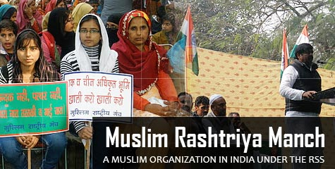 RSS, Muslim Rashtriya Manch, MRM, Indresh kumar, UP Election, RSS Muslim Group, IBTL