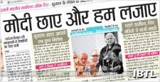 Modi-Gehlot, NRI Conference, Rajasthan Conference, Gehlot left stage, Modi in Rajasthan, Pravasi Bharatiya Sammelan at Jaipur. IBTL