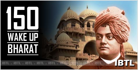swami vivekanand 150th birth anniversary, vivekanand's specch text and quotes, swamy vivekanand's life, IBTL