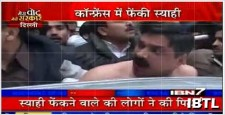 black ink thrown at ramdev, ramdev press conference delhi, talkatora stadium, kamran siddiqui, IBTL