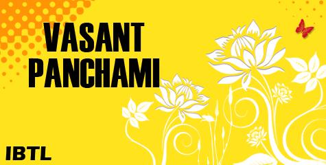 Basant Panchami, Saraswati Puja 2012, Ya kundendu, Magh, veena, brahma, vishnu, mahesh, IBTL
