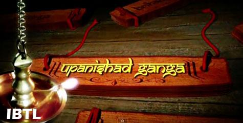 Upanishad Ganga, vedic culture, swami chinmayananda, chandraprakash dwivedi, IBTL