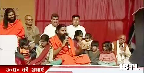 baba ramdev, gandhi family, boycott Congress, up election, priyanka, rahul, salman khurshid, batla house, IBTL