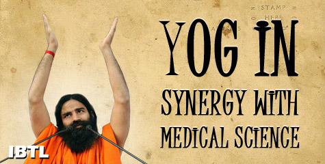 yog, yoga, synergy With medical science, baba ramdev, divya yog mandir trust, patanjali yogpeeth, haridwar, IBTL