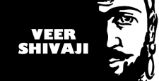 veer maratha, warrior Shivaji, rebirth of a nation, jijabai, end of islamic tyranny, IBTL