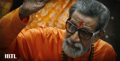 dirty picture, shiv sena, bal thackeray, congress, rajya sabha
