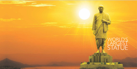 Sardar Vallabhbhai Patel Rashtriya Ekta Trust, SVPRET, Vadodara, proposed Statue of Unity, Narmada, Sardar Sarovar Project, Sardar Patel statue gujarat, statue of unity, ibtl video of the day, ibtl vidoes