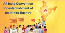 Hindu Convention for Rashtra Dharma, All India convention for Establishment of Hindu Nation, Hindu Convention for Rashtra Dharma,