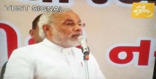 Narendra Modi, TV channel, Gujarat Telelink Private Limited, GTPL, NaMo Gujarat, DTH viewers, Vande Gujarat, TV industry
