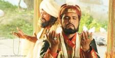 ved, upanishad ganga, Aurangzeb, Dara Shikoh, ved in persian, Miyan Mir, Baba Laaldaas, Upanishads, chinmaya mission