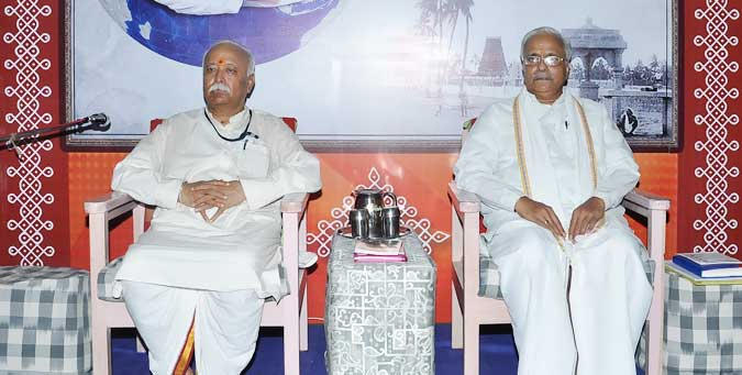 RSS National Council Meeting, Chennai, rss annual national meet, Resolution on North East area, Assam, China