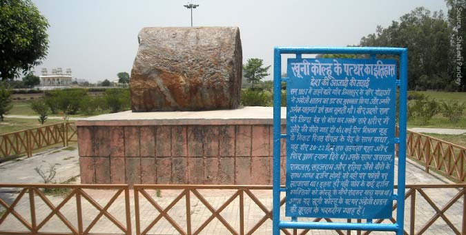By the people, for the people, 1857, Liwaspur, Haryana, Haryana, New Delhi, Udami Ram, nambardar, British Forces, Tau Devilal Park