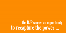 BJP, election 2014, bjp ram temple, saffron party,