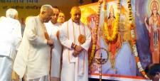 Hindu Ratna, Janata Party President, Dr Subramanian Swamy, Hindu Rashtra