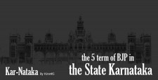 BJP Karnataka, Bangarappa, BSY, Ananth Kumar, Lal Krishna Advani, Karnataka election 2013