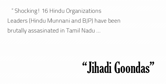 16 Hindu Organizations Leaders, Hindu Munnani, BJP, Tamil Nadu, murders in TN, kerala