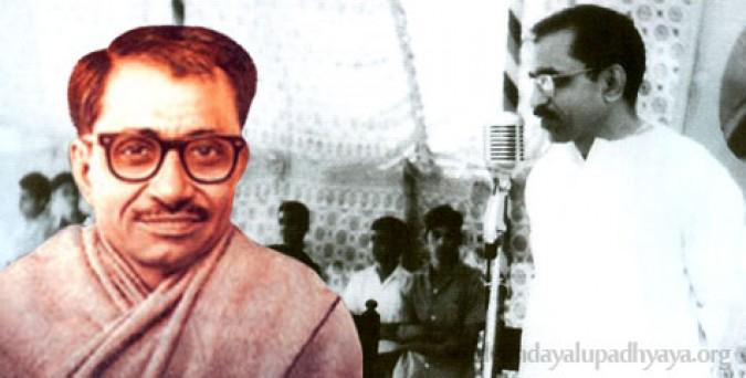 Birth Anniversary, Nationalist, Pandit Deen Dayal Upadhyaya