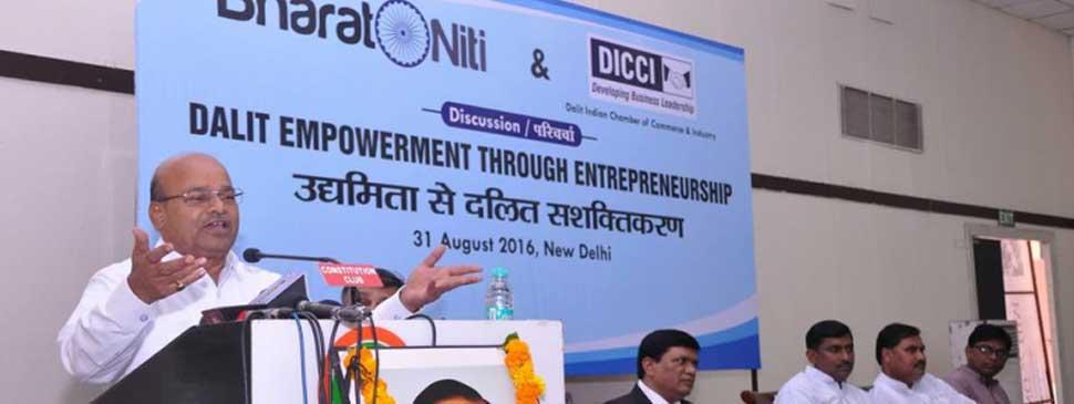 Modi Govt, empowering Dalits, Dalits in India