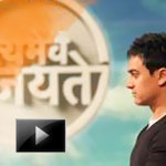 Satyamev Jayate, Aamir Khan Speaks, 6th May 2012, amir khan's show, female foeticide, daughters are precious, Indian population, ibtl videos, Satyamev jayte 1st show downloadm, satyameva jayate tv show channel