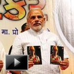 misfortune of the country, victim of political untouchability, Veer Savarkar, Gujarat, Narendra Modi, savarkar movie, ibtl