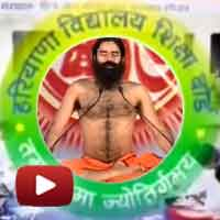 physical, intellectual, spiritual, admission open, Baba Ramdev, Gurukul KishanGarh-Ghashera, ramdev gurukul, patanjali admission, ibtl video