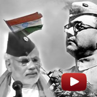 Subhas Chandra Bose, Narendra Modi, Gujarat, Ahmedabad, India Freedom Struggle, modi Speech Address, p a sangama, Bose, Broadband & Modi, broadband in gujarat village, ibtl