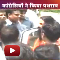 Congress Protesters, stone pelting at Baba Ramdev, Madhya Pradesh?, baba ramdev, stones pelted at baba ramdev, congress workers, sonia gandhi, rahul gandhi, corruption, black money