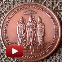 India old coins and  tokens, British coins, Indian  Rupees coins, Indian tokens, Ram Darbar coins, Red Indian coins, Mohar, Dollar, Ruppee, Anna, ibtl video of the day