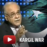 Kargil War, eminent Pakistani Journalist, Najam Sethi, The Friday Times, Lahore, kargil, siachen, kargil india war, Vajpayee, Musharraf, nawaj sharif
