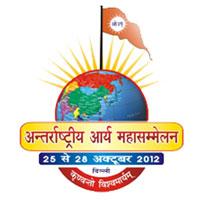 Arya Maha Sammelan, Krinvanto Vishvamaryam, Maharishi Dayanand Saraswati, Aryan Race, Mahatma Hansraj, Swami Shradhanand, Swarn Jayanti Park, Rohini