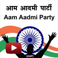 Kejriwal Aam Aadmi Party, Rajiv Dixit ngo, rajiv dixit aap, jantar mantar