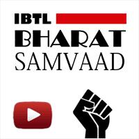 Saraswati Vandana video, IBTL Bharat Samvaad videos, ibtl, complete Saraswati Vandana