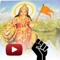 complete Vande Mataram, IBTL Bharat Samvaad, Vande Mataram video, samvaad videos