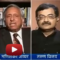 Mani Shankar Aiyar video,  Congress proclaims Pakistan, Hindutwa is the enemy, savarkar,supreme court, hindu terrorism