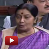 Hyderabad Blasts, Owaisi's speech, Sushma Swaraj loksabha speech