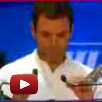 Congress vice president, Rahul Gandhi, India Inc, Congress scion, CII speech