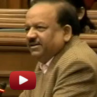 Harsh Vardhan speech, AAP, vidhan sabha speech, Aam Aadmi Party