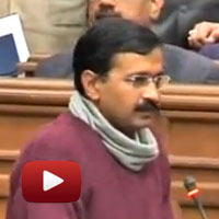 Full speech of Delhi CM, Arvind Kejriwal, kejriwal vidhan sabha speech