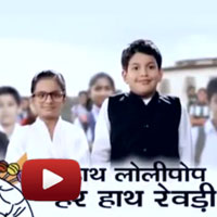 Parody video of Yuva Congress, Kattar soch nahin, yuva soch, haseeba ameen